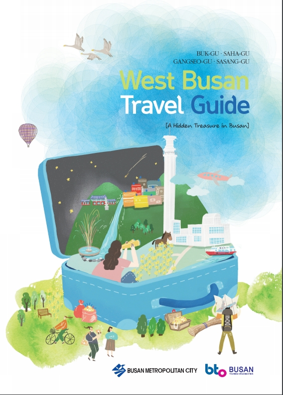 West Busan Travel Guide의 이미지