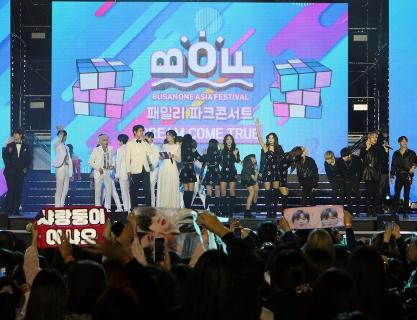 Busan One Asia Festival, the world's best K-pop concert