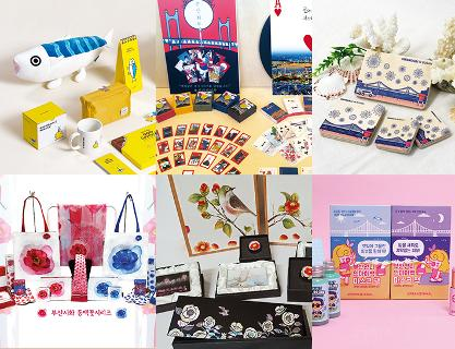 Ten Busan Tourist Souvenirs that Capture Busan
