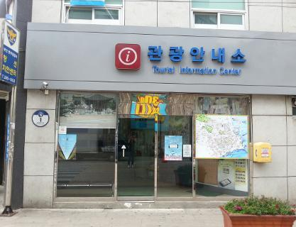 Changseon Tourist Information Center