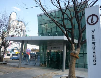 Busan Tourist Information Center (Nampo-dong)