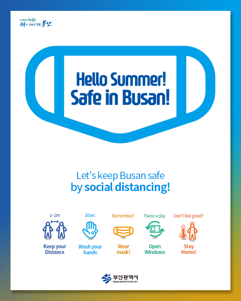 Enhanced Measures of Social Distancing Level 2 in the Busan Area (from Aug. 21st)